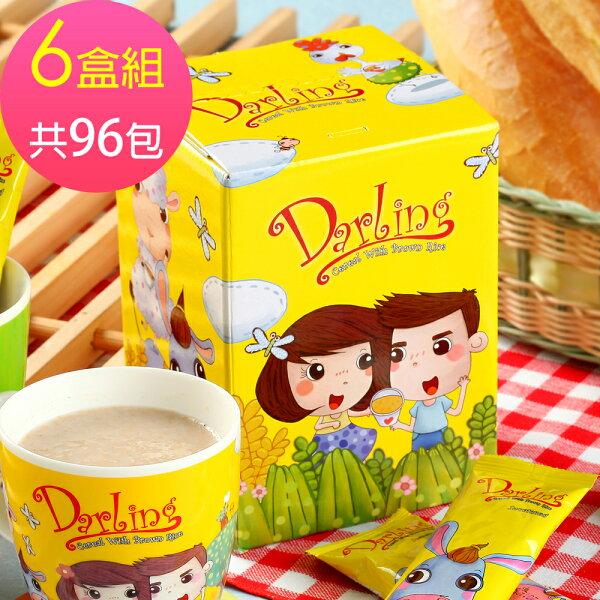 《親愛的》糙米燕麥片96包(16入x6盒)★恭喜榮獲2016年上海中食展前100名產品優良獎