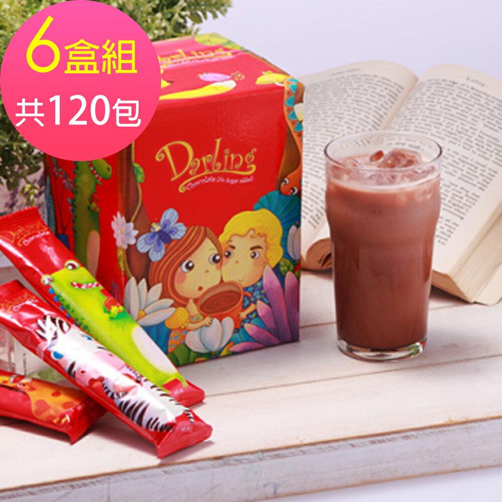 《親愛的》團團賺★巧克力(不加糖)*6盒 1