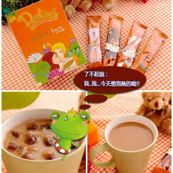 《親愛的》白咖啡(不加糖)10包(30g/包) 1