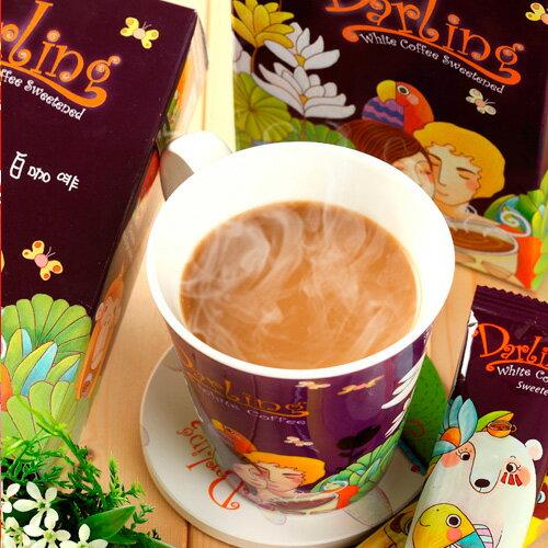 《親愛的》白咖啡10包(30g / 包) 3