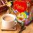 《親愛的》巧克力(不加糖)20包裝(30gX20入) 1