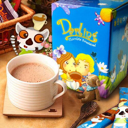 《親愛的》巧克力20包裝(30g / 包) 1