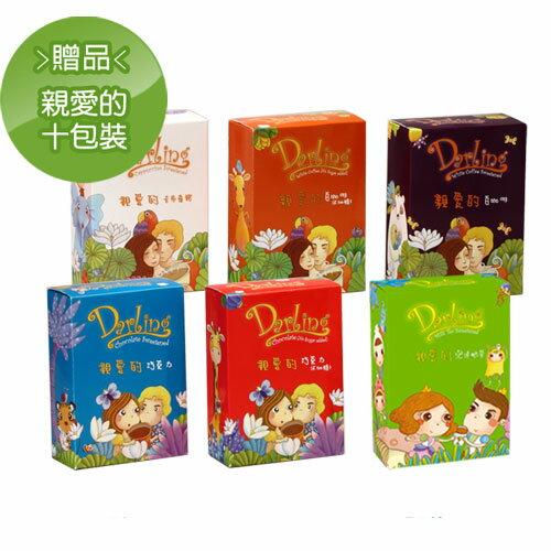 《親愛的買2送10》橘˙白咖啡不加糖2入(贈10包裝1盒)~再加贈吸水杯墊 2