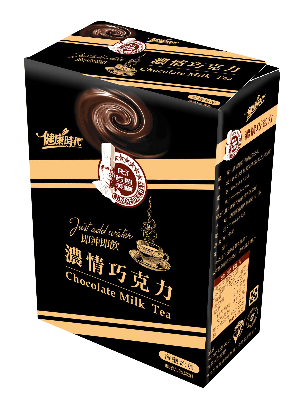 【名廚美饌】濃情巧克力(10入)