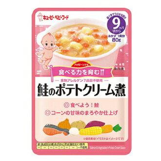 日本 KEWPIE キユーピー 丘比 鮭魚燉馬鈴薯 9M+ 副食品 即食包 隨行包  離乳食 - 限時優惠好康折扣