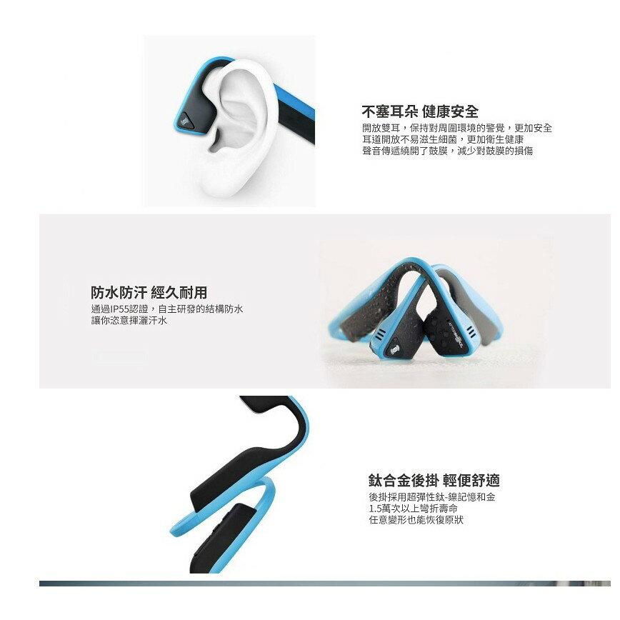 【AFTERSHOKZ】 Wireless Titanium AS600骨傳導藍牙運動耳機 藍芽耳機 無線耳機 耳機 4