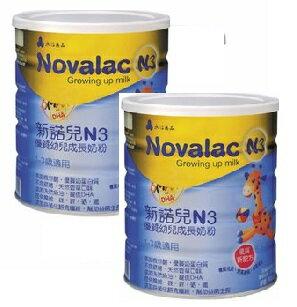 (永信HAC) Novalac新諾兒N3幼兒成長奶粉800克 2罐組『121婦嬰用品館』