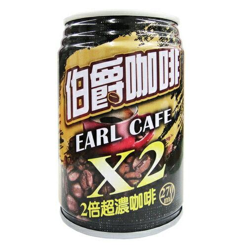 伯爵 2倍超濃咖啡 210ml