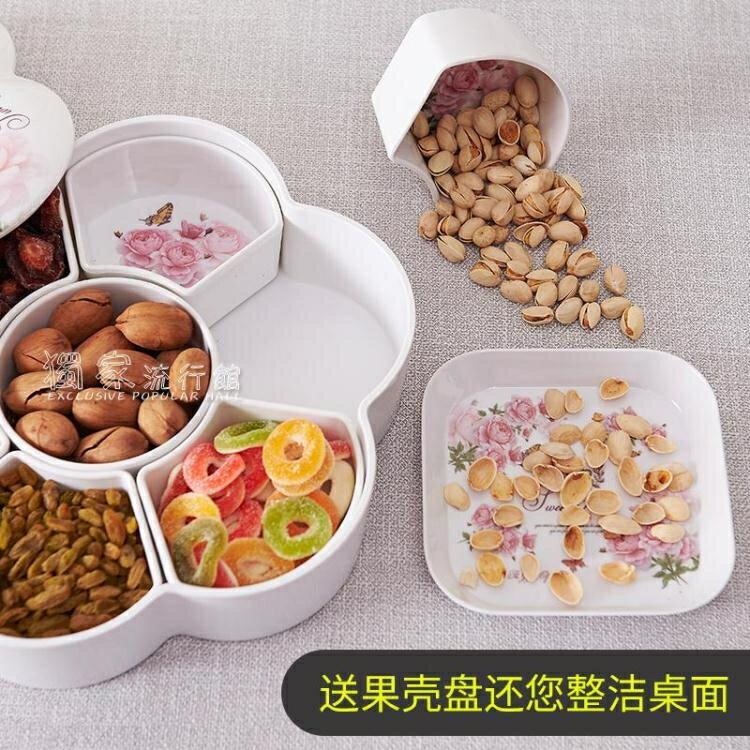 乾果盒歐式乾果盒分格帶蓋堅果盒糖果盒瓜子盤乾果盤客廳創意家用零食盤 快速出貨