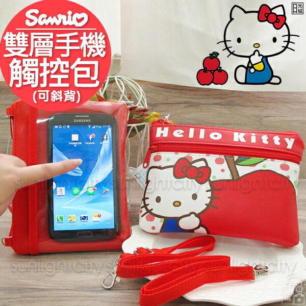 ○日光城。Hello Kitty雙層手機觸控包(可斜背),iphone8s iX手機包透明相機包斜背包隨身包觸控包外出包凱蒂貓
