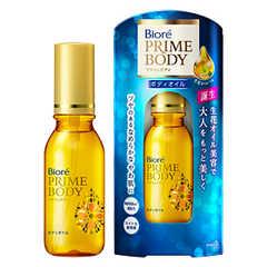 日本 Biore Prime Body 身體油