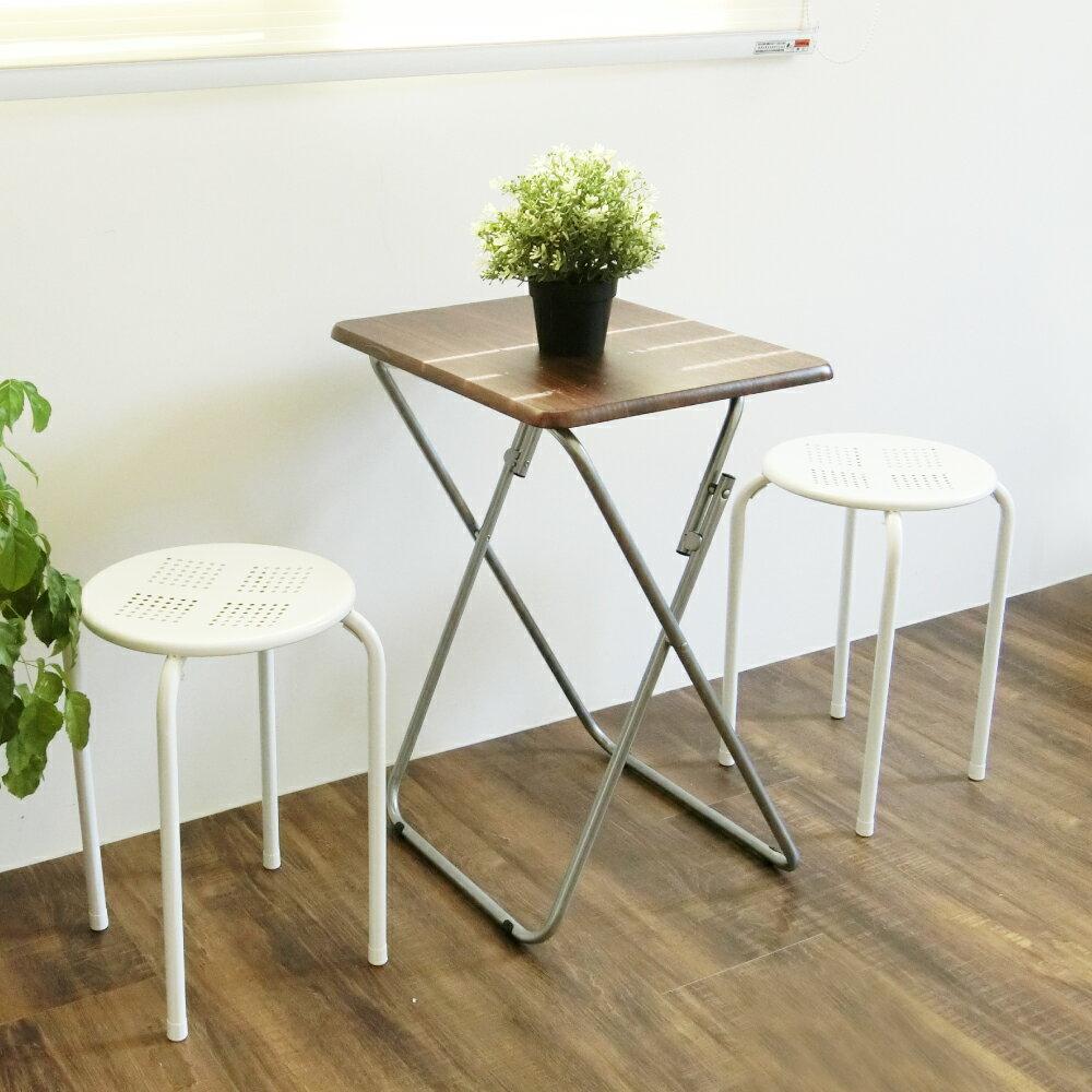 摺疊桌 咖啡桌 電腦桌【DAA035】午後小品摺疊咖啡桌 Amos