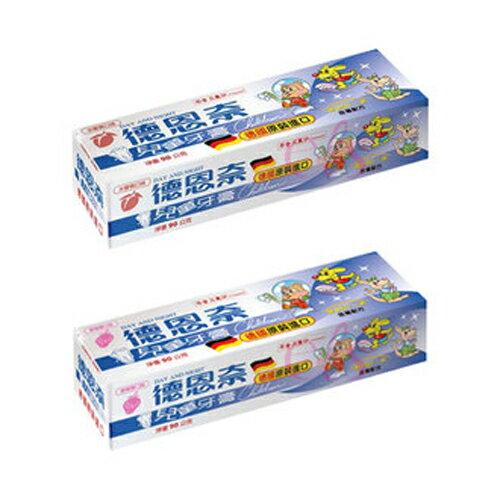 德恩奈 兒童牙膏 90g(水蜜桃.草莓 口味隨機出貨)【德芳保健藥妝】