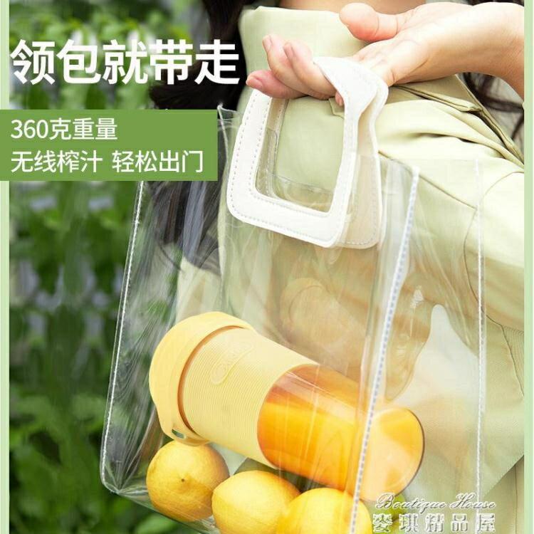 果汁機 110榨汁杯充電杯式 便攜式迷你家用小型果汁機 16麥琪1 艾琴海小屋
