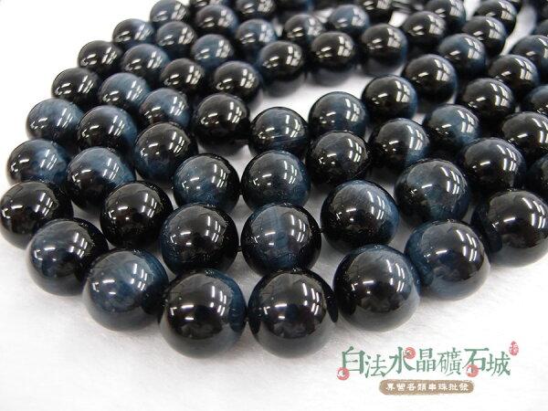 白法水晶礦石城南非天然藍虎眼石鷹眼石16mm礦質-漂亮珠子藍色暈光明顯-串珠條珠首飾材料