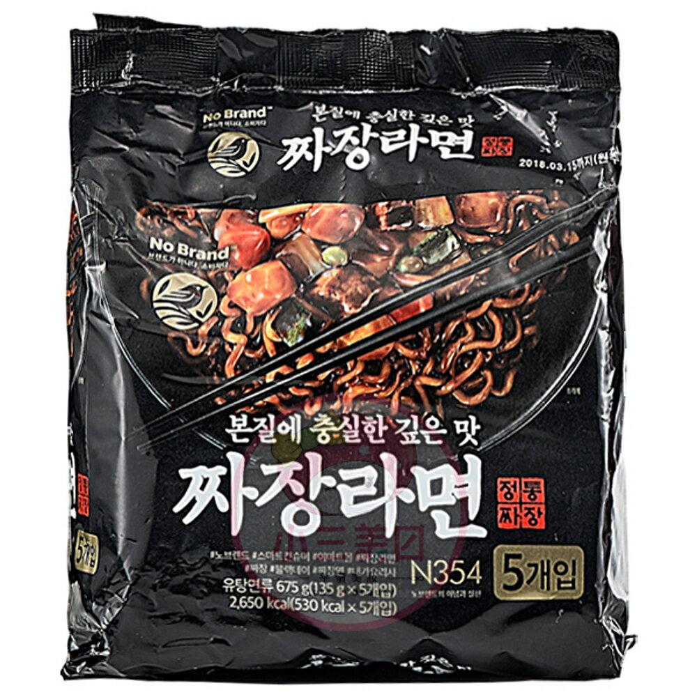 韓國 No Brand 經典炸醬拉麵(135gx5包) 【小三美日】團購/泡麵◢D141957