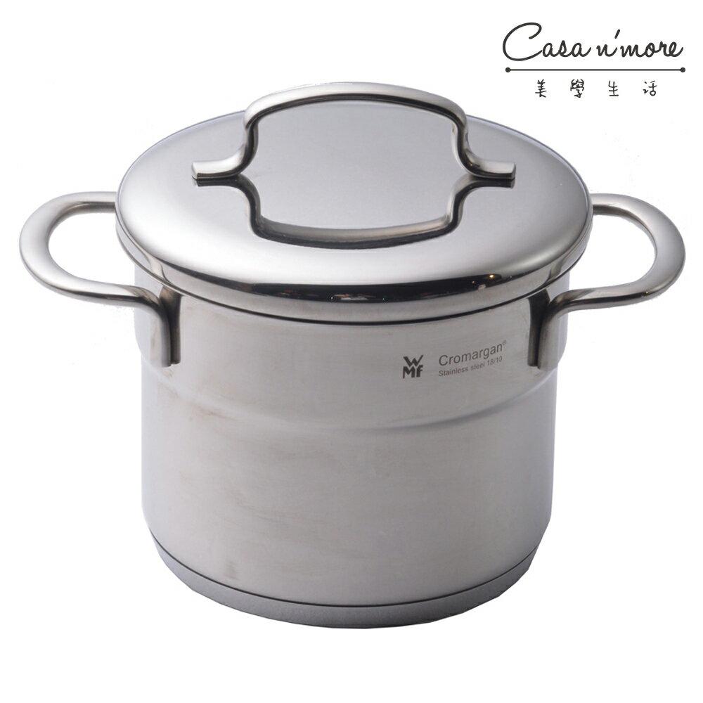 【WMF】WMF Mini 湯鍋含鍋蓋 煮麵鍋 保鮮盒 12cm