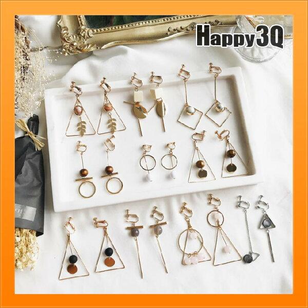 耳夾式無耳洞簡單造型韓系簡約清新復古森林系幾何造型夾式耳環-多款【AAA3841】
