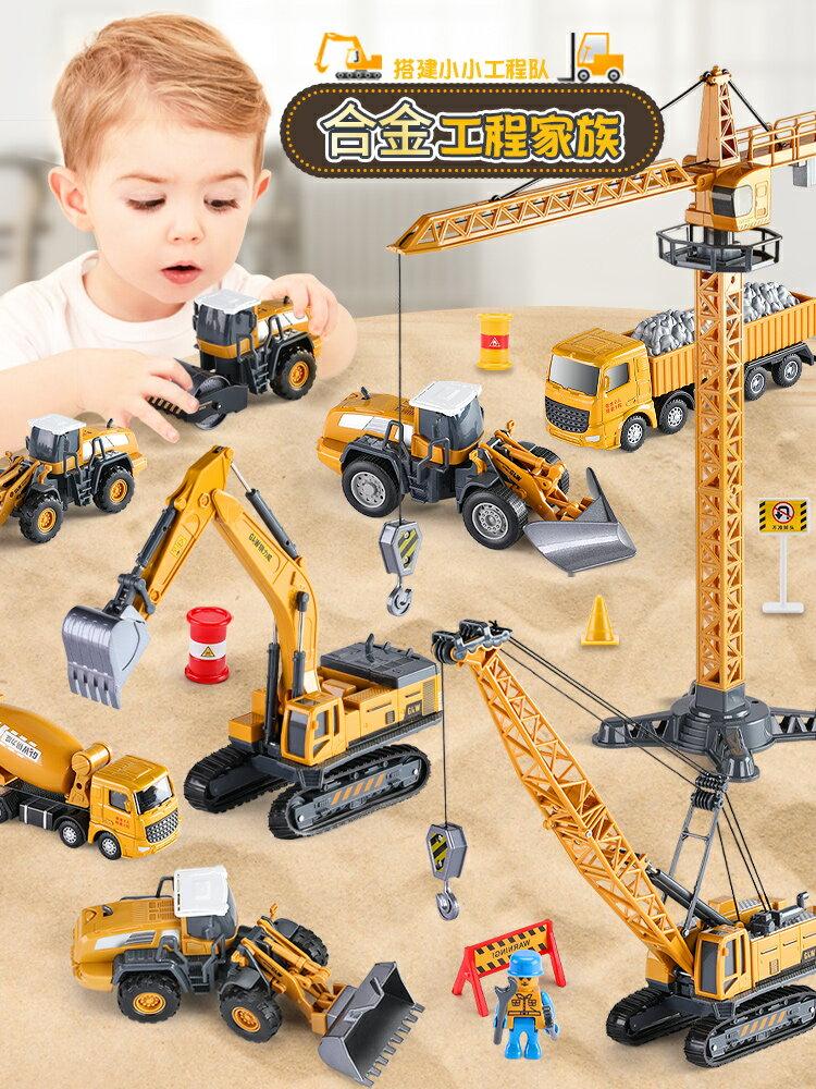 兒童挖掘機玩具 大號挖掘機玩具工程車套裝合金仿真大吊車吊機兒童男孩挖土機模型 【CM5031】