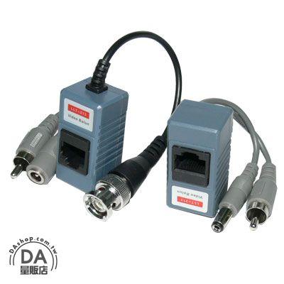 《DA量販店》BNC 視頻 Video 帶Audio 轉 網路線 RJ45 轉接器 可接電源(18-087)