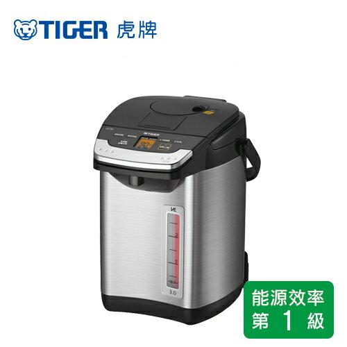 【日本製】TIGER虎牌無蒸氣雙模式出水VE節能3.0L真空熱水瓶 PIG-A30R-KX