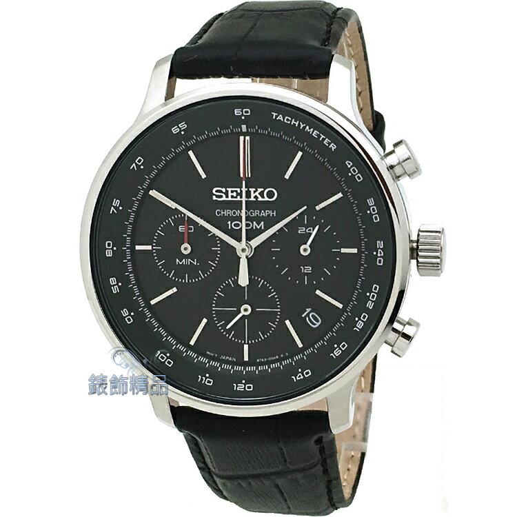 【錶飾精品】SEIKO錶 SSB171P1 精工錶 優雅紳士 三眼計時日期 黑色壓紋皮帶男錶 全新原廠正品 生日禮品