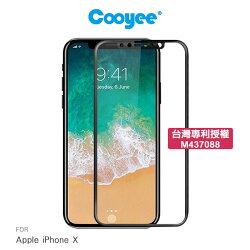 【愛瘋潮】99免運  Cooyee Apple iPhone X / XS 3D滿版玻璃貼(亮面)(全膠) 螢幕保護貼