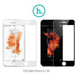 APPLE iPhone 6 / 6S 4.7吋 浩酷 HOCO 3D曲面 疏油疏水 滿版鋼化玻璃貼 9H硬度 2.5D導角 螢幕玻璃保護貼