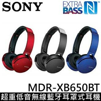 展示機出清(紅色R)SONY MDR-XB650BT 耳罩式超重低音藍牙耳機 ◆釹動態驅動單體