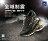 J1GC170250(黑X金)最新全腳掌波浪片鞋款 WAVE SKY 男慢跑鞋 A【美津濃MIZUNO】【3月會員神券   單筆滿1000元結帳輸入序號『Spring100』現折100元   單筆滿2000元結帳輸入序號『Mar-Fit』現折200元】 1