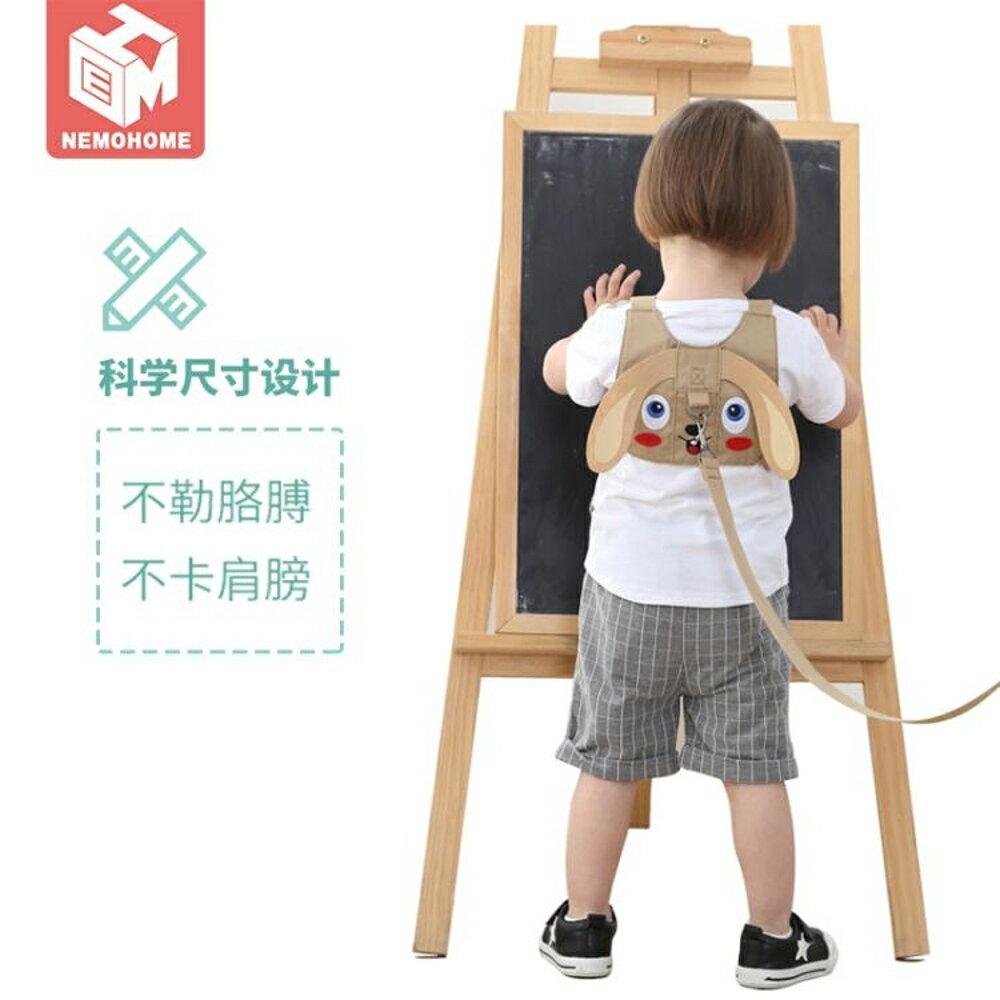 兒童牽引繩 兒童防走失帶牽引繩寶寶防丟繩防丟失背包防走丟安全手環溜娃神器 寶貝計畫