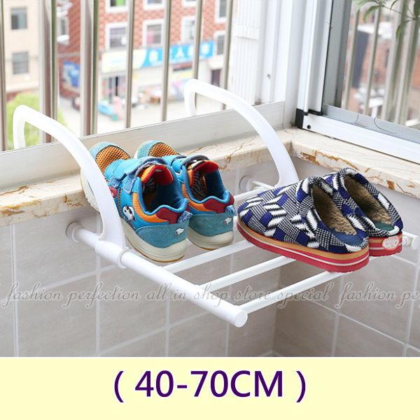 伸縮外掛式晾衣架(40-70) 移動式曬衣架 可調整晾鞋架 毛巾架 摺疊收納架【GC450】◎123便利屋◎