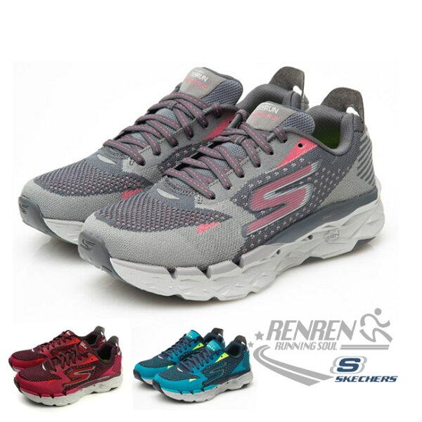 SKECHERS女運動鞋GoRunUltarR2(灰粉)慢跑系列鞋15050CCPK【胖媛的店】