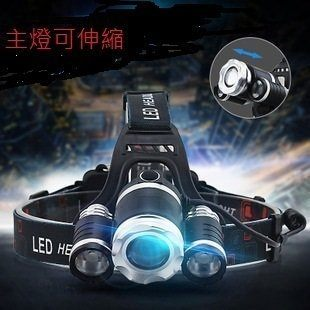 XM-L2 升級版 伸縮變焦 三頭燈 配松下3400電池18650電池X2 大魚光 釣魚燈 工作頭燈 露營燈 登山燈