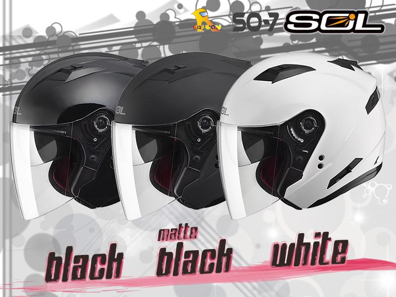 ~任我行騎士人身部品~ SOL SO-7 消光黑 3/4罩 內藏墨鏡 LED 安全帽 SO7