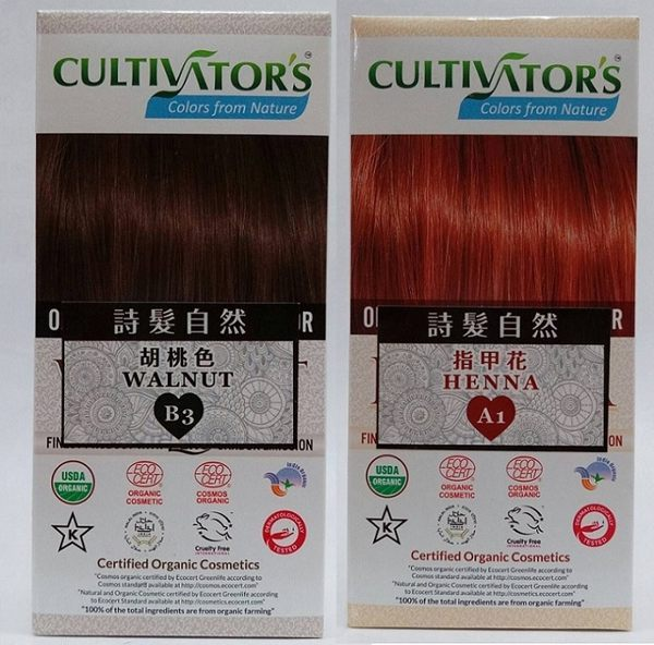 鏡感樂活市集:雅辰染髮劑胡桃色B3指甲花A125gx4袋盒獲歐盟美國印度有機認證
