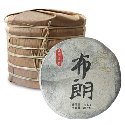 <br/><br/>  2014年布朗青餅-普洱茶(生餅)整件原裝(7片/筒)<br/><br/>