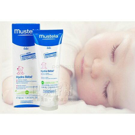 Mustela 慕之恬廊 潤面乳霜 40ml 基礎護理系列【巴黎好購】乳液 面霜 寶寶 兒童 嬰兒