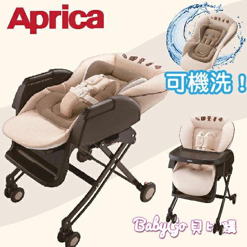 愛普力卡 Aprica 高低可調式手動餐椅搖床/餐搖椅●YuraLism STD●親親小熊●實用方便