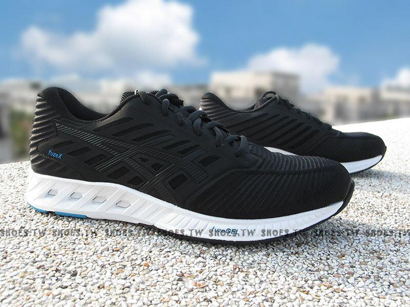 亞瑟士7折 Shoestw【T639N-9090】ASICS 慢跑鞋 FUZEX 黑白 避震減壓 男生尺寸