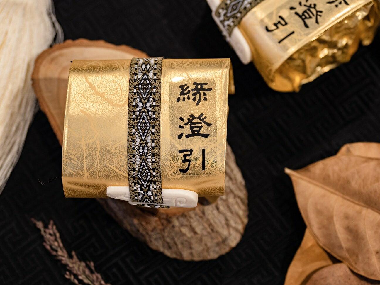 【綠澄引】暖香—紅茶