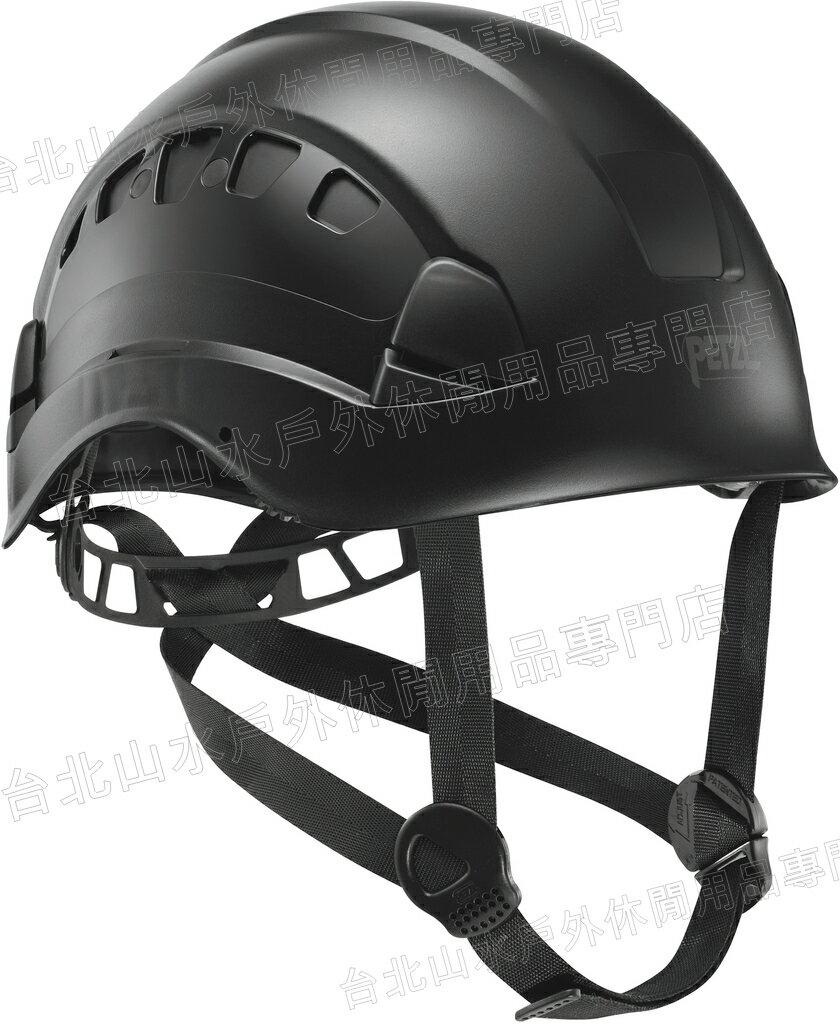 [ Petzl ] 透氣型工程安全頭盔/安全帽 A10VNA Vertex Vent 黑色