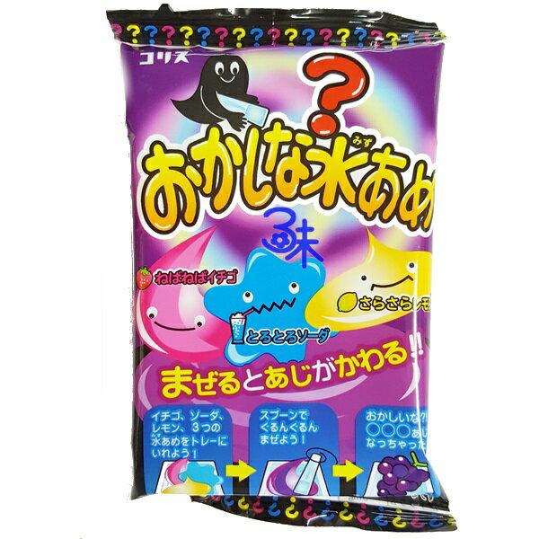 (日本) kracie 可利斯 手工diy糖果- 搞笑猜謎糖 ( 知育果子 DIY 自己動手做糖果 ) 1包 27 公克 特價 35 元【4901361063023 】
