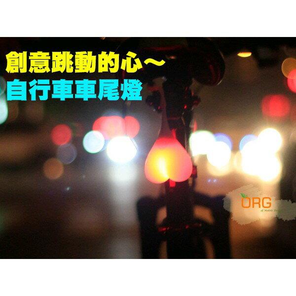 ORG《SD0660》夜晚必備!自行車 腳踏車 車尾燈 蛋蛋燈 坐墊燈 心跳燈 尾燈 車燈 警示燈 自行車燈 自行車用品
