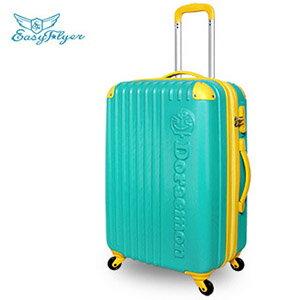 EasyFlyer 易飛翔-20吋哆啦A夢撞色系列加大行李箱- 巴西綠