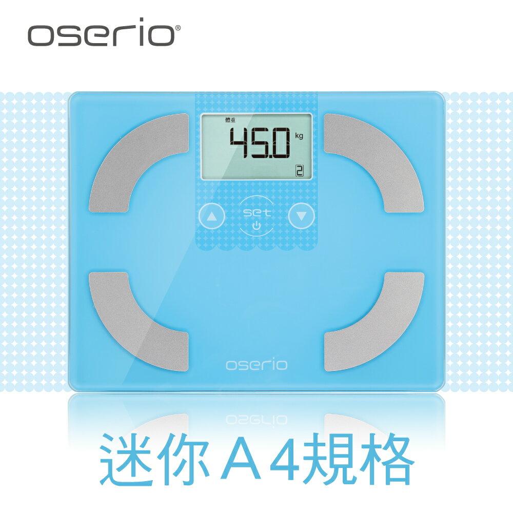 體脂計 可量基礎代謝 台灣製造 數位彩色精靈中文體脂計 台灣品牌【oserio歐瑟若】 FLG-341 四色任選 2