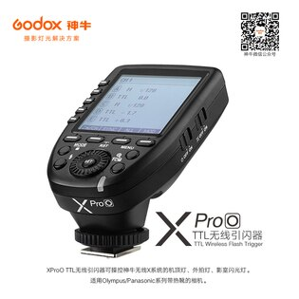 ◎相機專家◎Godox神牛XPro-OOlympusPanasonicTTL無線發射器X1XPro公司貨