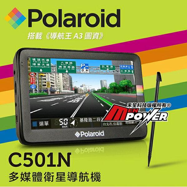 【免運】Polaroid寶麗萊C501NGPS導航多媒體衛星導航機搭載導航王A3圖資測速提醒【禾笙科技】