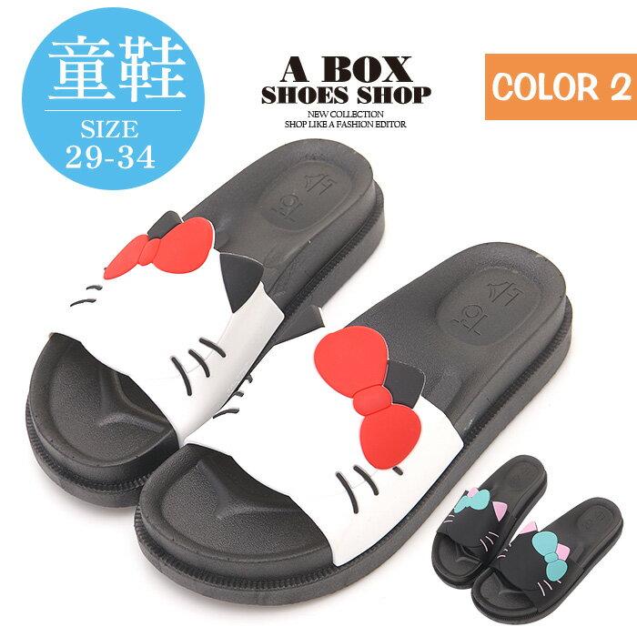 ~AN8037~ 童鞋29~34  4CM厚底寬帶一字拖鞋 防水PVC 蝴蝶結無臉貓咪圖案