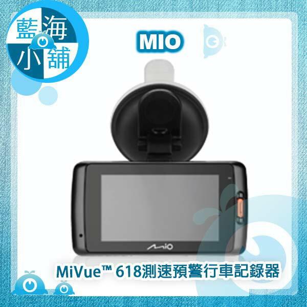 Mio MiVue? 618測速預警行車記錄器
